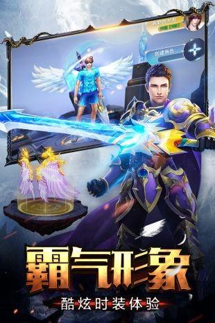 龙之战歌手游最新版图2
