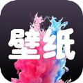 彩云壁纸手机版下载(暂未上线)