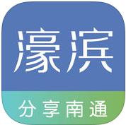 濠滨论坛app安卓版