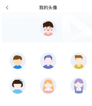 好分数app更换头像的方法