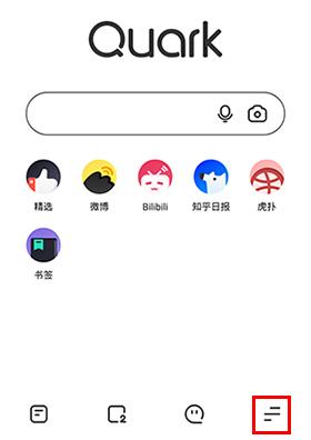 夸克浏览器app怎么查看电脑网页?非常简单,一看就会。
