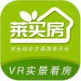 莱买房网app安卓版