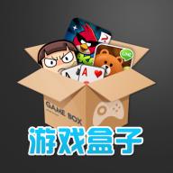 比心游戏盒子APP官方免费版