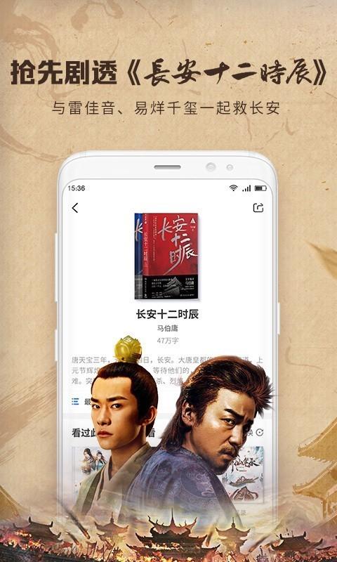 中文书城APP最新版图3