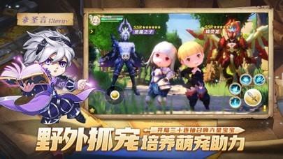 梦幻岛勇士手游2021最新版