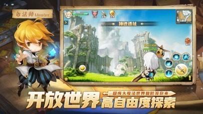 梦幻岛勇士手游2021最新版图1