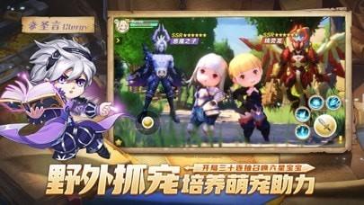 梦幻岛勇士手游2021最新版图2