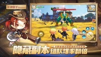 梦幻岛勇士手游2021最新版图4