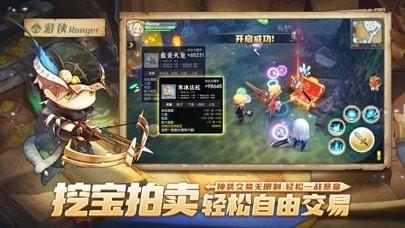 梦幻岛勇士手游2021最新版图3