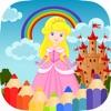 公主彩图游戏2021最新版